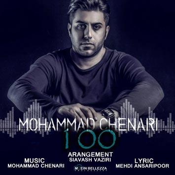 Mohammad-Chenari---100