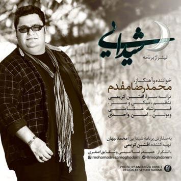 Mohammadreza-Moghaddam-Sheydai