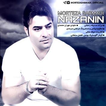 Morteza-Sarmadi---Nazanin