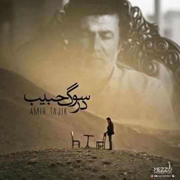 Music-Amir-Tajik-Dar-Soog-Habib