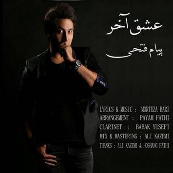 Payam-Fathi---Eshghe-Akhar