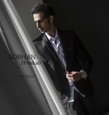 Sobhan-Sherkati---Har-Baar