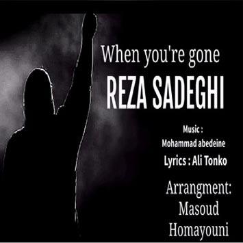 دانلود آهنگ جدید رضا صادقی به نام وقتی نیستی reza sadeghi vaghti ke nisti 1
