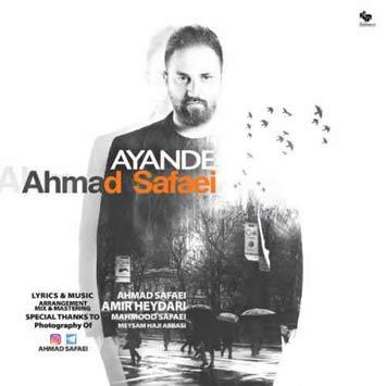 دانلود آهنگ جدید احمد صفایی به نام آینده Ahmad Safaei Ayande