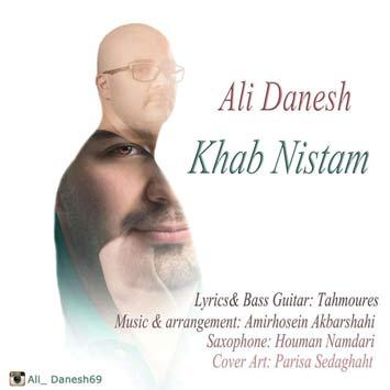 دانلود آهنگ جدید علی دانش به نام خواب نیستم Ali Danesh Khab Nistam