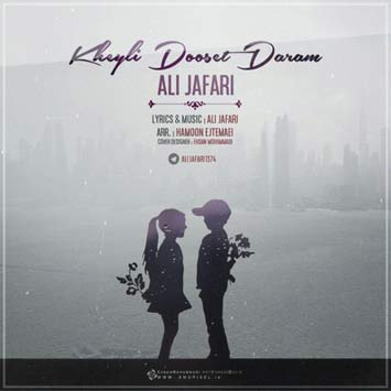 Ali-Jafari-Called-Kheili-Dooset-Daram