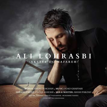 Ali-Lohrasbi-Called-Aksaye-Do-Nafareh