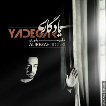 Alireza-Bolouri-Called-Yadegari