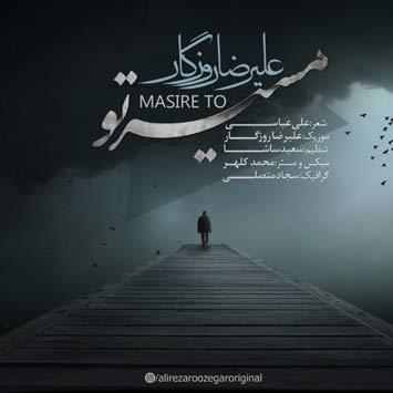 Alireza-Roozegar---Masire-To