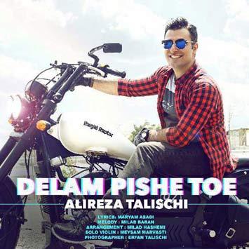 Alireza-Talischi---Delam-Pishe-Toe