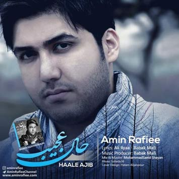 Amin-Rafiee-Called-Haale-Ajib