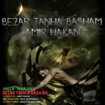 دانلود آهنگ جدید امیر هاکان به نام بزار تنها باشم Amir Hakan