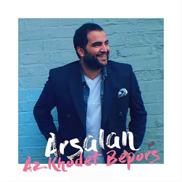 دانلود آهنگ جدید ارسلان به نام از خودت بپرس Arsalan Az Khodet Bepors