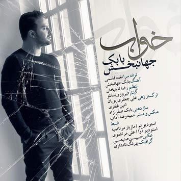 Babak-Jahanbakhsh---Khaab-(1)