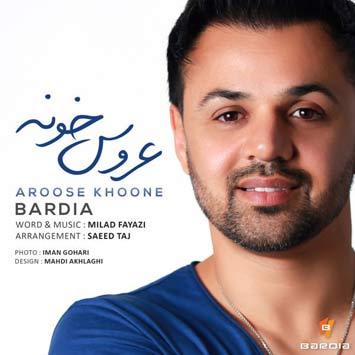 Bardia---Aroose-Khoone