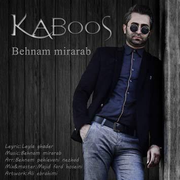 Behnam-Mirarab---Kaboos