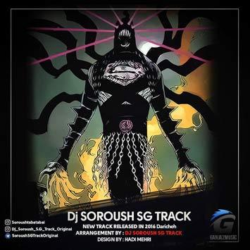 دانلود آهنگ جدید دی جی سروش اس جی ترک به نام دریچه Dj Soroush SG Track Daricheh