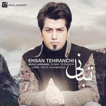 Ehsan-Tehranchi-Called-Tabani