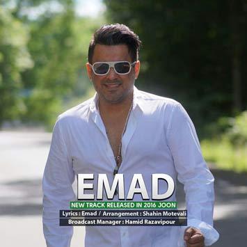 Emad Joon - دانلود آهنگ جدید عماد به نام جون
