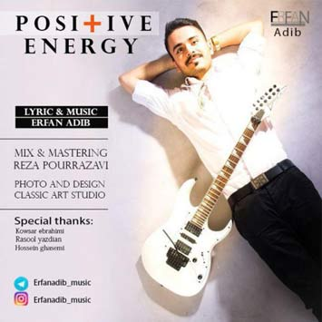 Erfan-Adib-Energy-Mosbat