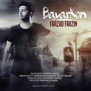 Farzad-Farzin-Called-Bavar-Kon