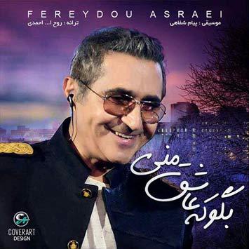 Fereydoun-Asraei---Bego-Ke-Asheghe-Mani