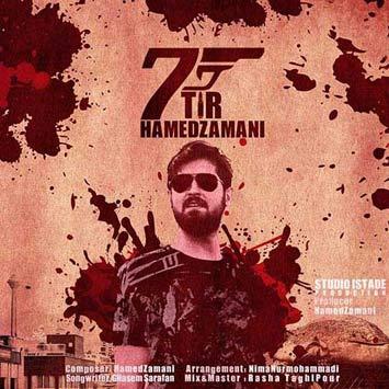 Hamed-Zamani-7Tir-(1)
