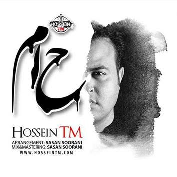 دانلود آهنگ جدید حسین تی ام به نام خام Hossein TM Kham