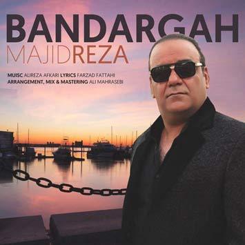 Majid-Reza---Bandargah