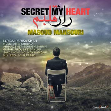 دانلود آهنگ جدید مسعود منصوری به نام راز قلبم Masoud Mansouri Called Raze Ghalbam