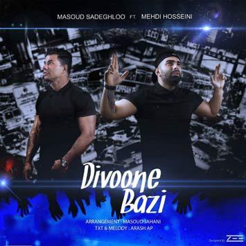 Masoud-Sadeghloo---Divoone-Bazi-(Ft-Mehdi-Hosseini)