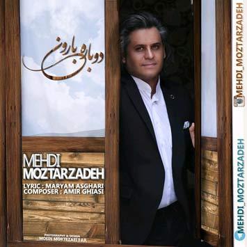 Mehdi-Moztarzadeh---Dobare-Baroon