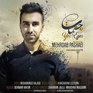 Mehrdad-Pashaei---Cheshmat