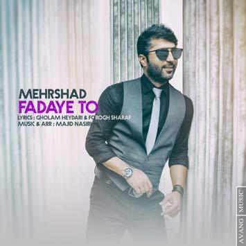 Mehrshad---Fadaye-To