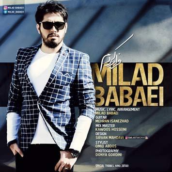 دانلود آهنگ جدید میلاد بابایی به نام فرار کردم Milad Babaei