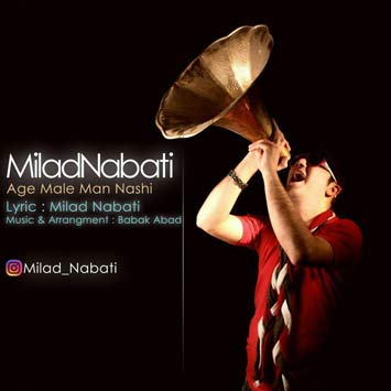 Milad-Nabati---Age-Male-Man-Nashi