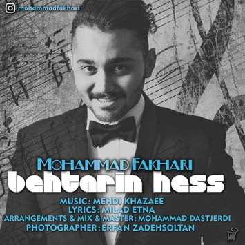 Mohammad-Fakhari---Behtarin-Hess