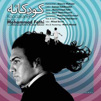 Mohammad-Fathi---Koodakaneh