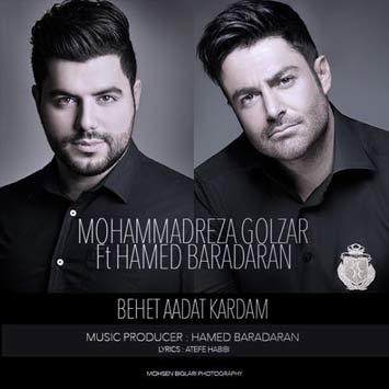 MohammadReza-Golzar-Ft-Hamed-Baradaran-Called-Behet-Adat-Kardam