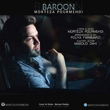 Morteza-Pourmehdi-Called-Baroon