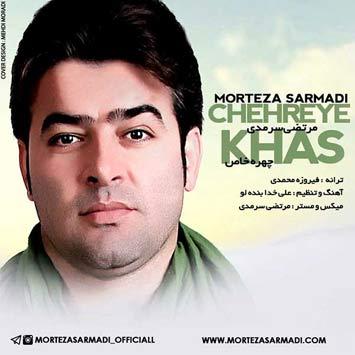 Morteza-Sarmadi---Chehreye-Khas