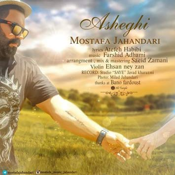 Mostafa-Jahandari-Called-Asheghi