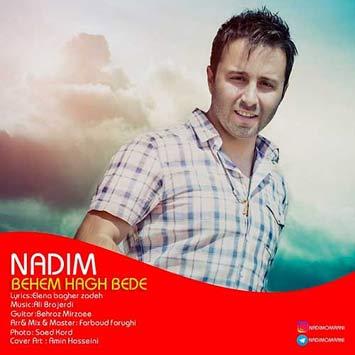 Nadim-Behem-Hagh-Bede