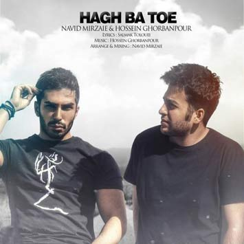 Navid-Mirzaie-Ft-Hossein-Ghorbanpour-Called-Hagh-Ba-Toe
