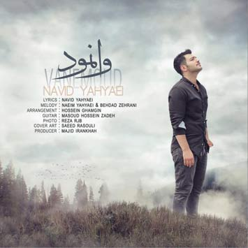 Navid-Yahyaei-Called-Vanemoud