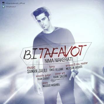 دانلود آهنگ جدید نیما نیاکراتی به نام بی تفاوت Nima Niyakerati Bi Tafavot