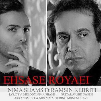 دانلود آهنگ جدید نیما شمس و رامسین کبریتی به نام احساس رویایی Nima Shams Ft. Ramsin Kebriti Ehsase Royaei