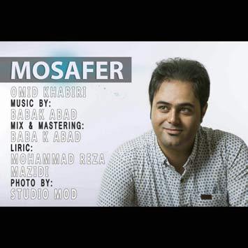 دانلود آهنگ جدید امید خبیری به نام مسافر Omid Khabiri Mosafer