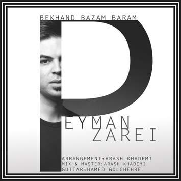 Peyman-Zarei---Bekhand-Bazam-Baram