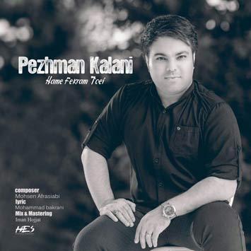 دانلود آهنگ جدید پژمان کلانی به نام همه فکرم تویی Pezhman Kalani Hame Fekram Toei